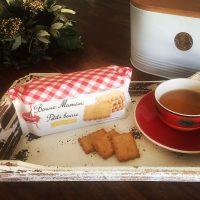 Top Food Feinkost - Rezeptidee Sladkaja Kartoschka Bonne Maman Butterkeks Petit beurre